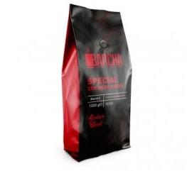 Special Blend Çekirdek Kahve